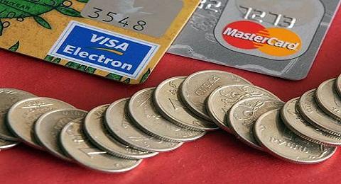 Борьба с наличными деньгами