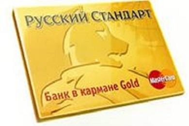Банк в кармане Голд