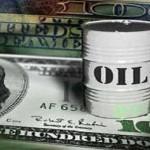 Перспективы мирового рынка нефти