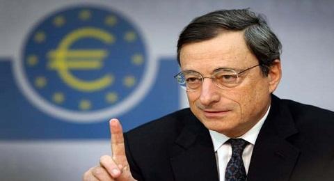 Заседание ЕЦБ