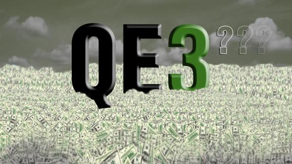 Программа QE 3