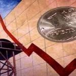 Каким будет курс рубля в 2013-2014 годах?