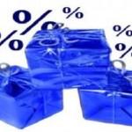 Банковские вклады - 2013: чего ждать?