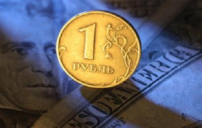 Укрепление рубля к доллару - 2013