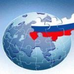 Экономика России - 2013. Прогноз ОЭСР