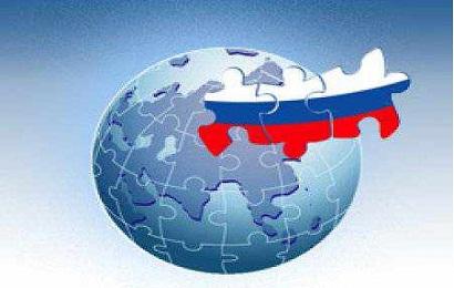 Экономика России 2013 года