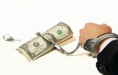 Мошенники - заявки на кредит
