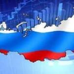 Экономика России: прогнозы на 2013г.