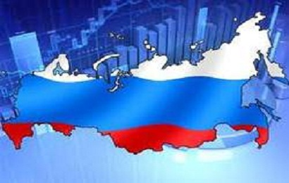 Рост экономики России - 2013