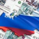 Стоит ли ждать ухудшения экономики России в 2013 году?