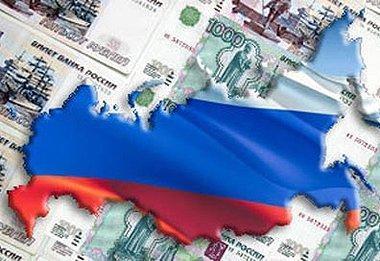 Ухудшение экономики России - 2013