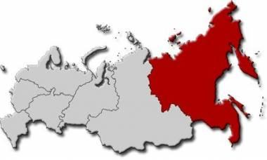 Развитие Сибири и Дальнего Востока