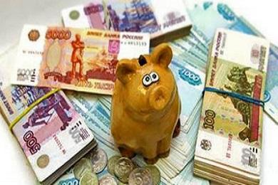 Сбережения россиян - 2013