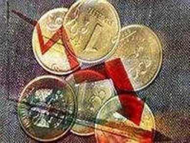 Курс рубля в 2013 году - тренд на снижение