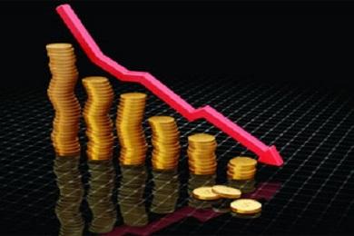 Экономика России - 2013
