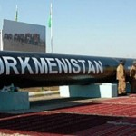 """Туркменистан и """"Газпром"""" - поставки газа в Китай"""