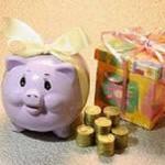 Выгодные банковские вклады в рублях (до трех месяцев) - осень 2013