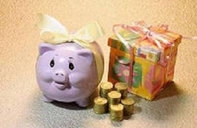 Выгодные банковские вклады до трех месяцев