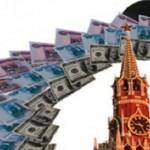 Цена на нефть и экономика России в 2014-16 годах