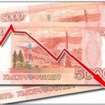 Курс рубля - 2013. Риски увеличиваются?