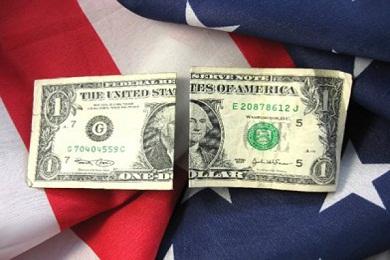 Сворачивание программы QE