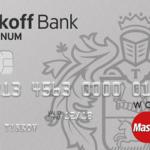 Премиальная кредитная карта Тинькофф Платинум