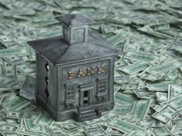 Список системно значимых банков