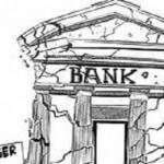 Отзыв лицензий коммерческих банков - декабрь 2013