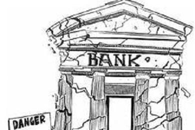Отзыв лицензий коммерческих банков
