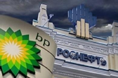 Самые крупные сделки в России - 2013