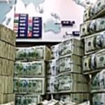 Внешний долг России – январь 2014