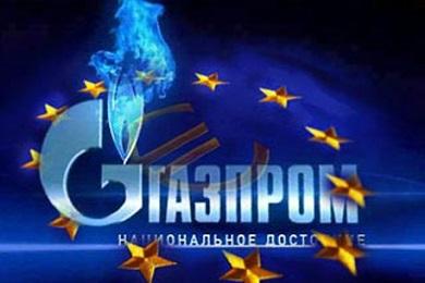 Экспорт газа в Европу - 2013