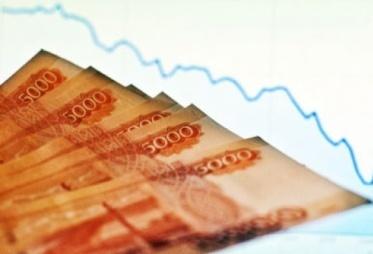 Падение курса российского рубля - февраль 2014