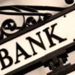 Отзыв лицензий у банков - март 2014г.