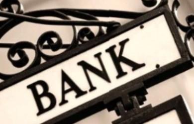 Отзыв лицензий у кредитных организаций