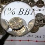 Экономика России в 2014 году - основные риски