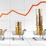 Какой будет инфляция в России в 2014 году?