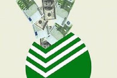 Получить потребительский кредит в Сбербанке