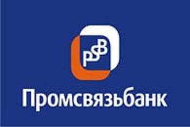 Потребительский кредит Промсвязьбанка