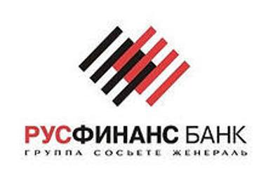 РусФинансБанк – автокредитование