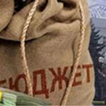 Станет ли бюджет России в 2014 году профицитным?