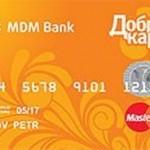 Выгодная «Добрая карта» от МДМ Банка