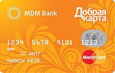 МДМ Банк. Добрая карта