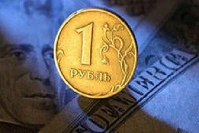 Коррекция рубля - 2014