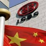 Торгово-Промышленный Банк (КНР) - самый крупный в мире
