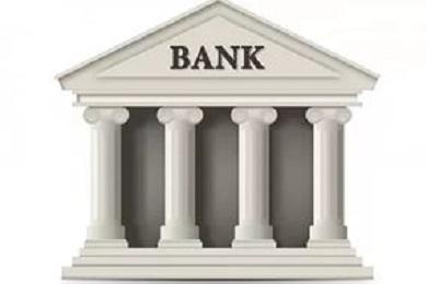 Банковская система России - 2016