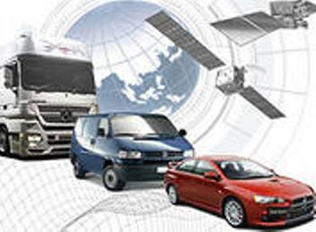 Спутниковый GPS мониторинг