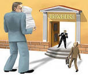 Закон о кредитных историях