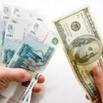 Мировые банки - прогноз динамики курса рубля до конца 2014г.