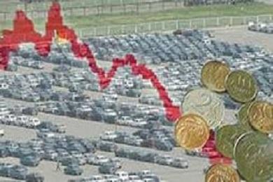 Продажа новых автомобилей в России в 2014